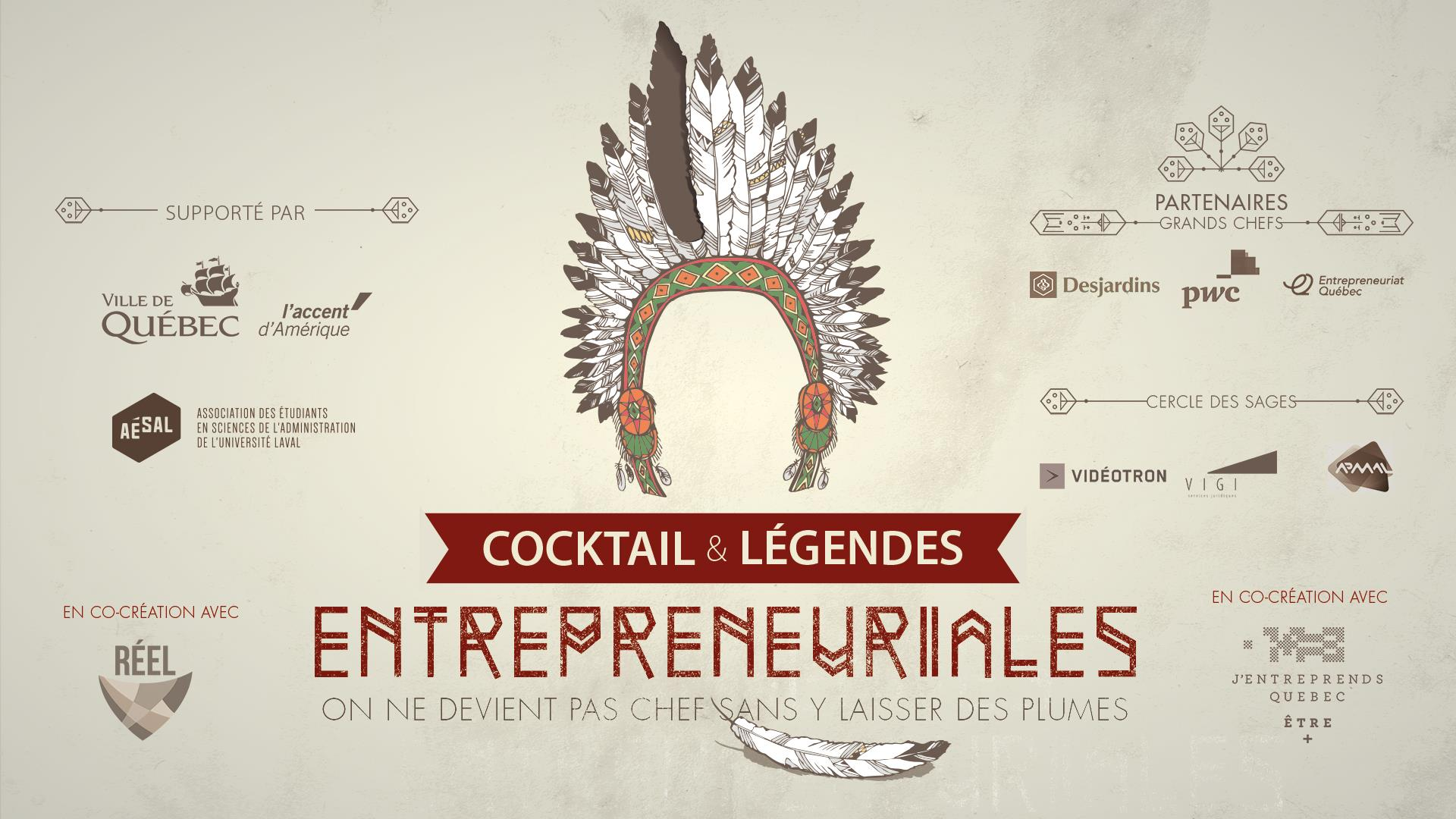 Cocktail 2017: Légendes Entrepreneuriales