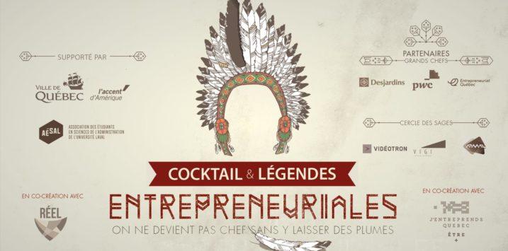Cocktail 2017: Légendes Entrepreneuriales